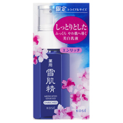 Medicated Sekkisei Emulsion Enrich