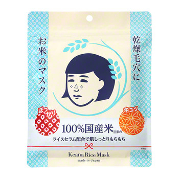Rice Mask / Keana Nadeshiko