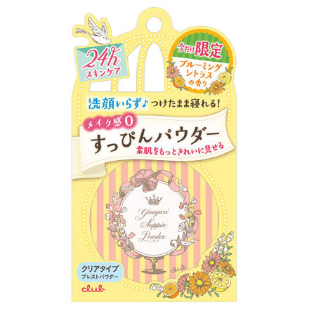 Suppin Powder Blooming Citrus Aroma / club