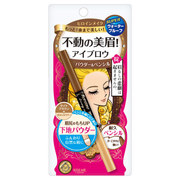 2-Way Eyebrow Super WP / Kiss Me Heroine Make