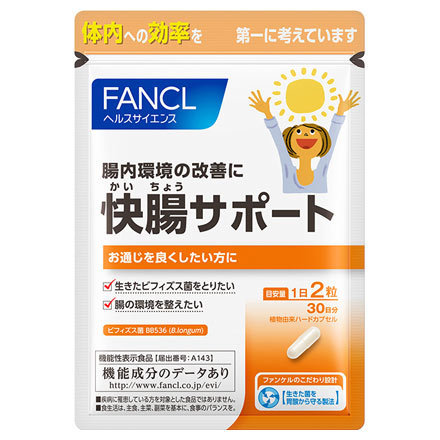 Kaicho Support / FANCL