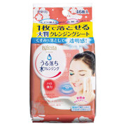 Cleansing Sheet Enrich / Bifesta