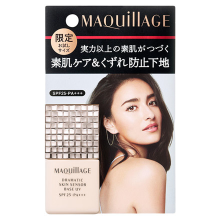 Dramatic Skin Sensor Base UV / MAQuillAGE