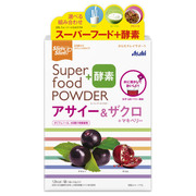 Super Food Powder Açai & Pomegranate