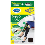 MediQttO Quick Reflex Compression Leggings Short&Long (for work)