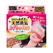 Red Bean Steam Warming Eye Pillow