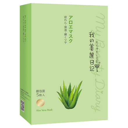 Aloe Mask / My Beauty Diary