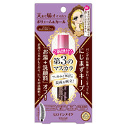 Volume & Curl Mascara Advanced Film / Kiss Me Heroine Make