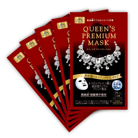 QUEEN'S PREMIUM MASK Ultra-Moisture +  Aging Care Mask / QUALITY FIRST