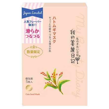 Coix Seed Mask / My Beauty Diary