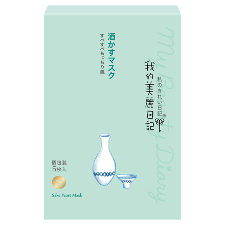 Sake Yeast Mask / My Beauty Diary