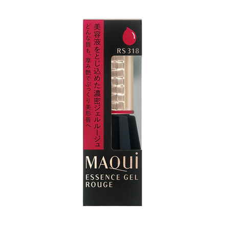 Essence Gel Rouge / MAQuillAGE