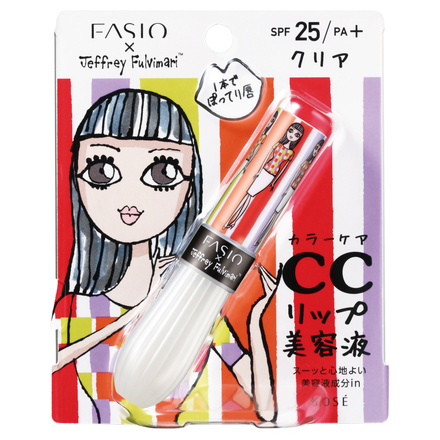 FULL PLUMP LIP ESSENCE CC II / FASIO