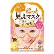 Hot Mie Mask