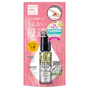 MeltRich Beaute Hand Treatment Oil Mist / Naris Up Cosmetics