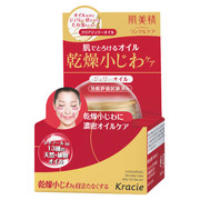 Wrinkle Care Jelly Oil