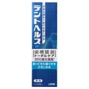 Dento Health Medicated Toothpaste SP