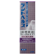 Dento Health Medicated Toothpaste For Sensitive Teeth
