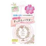Bare Face Powder Cherry Blossom Sweet Sorrow Fragrance
