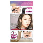PMELtete Tint Dual Eyebrow