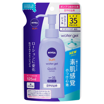 Nivea Sun Water Gel Quick Lotion / NIVEA