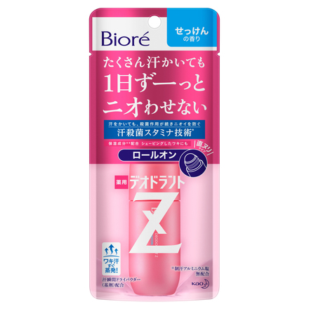 Medicated Deodorant Z Roll On Soap Scent / Bioré