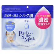 Perfect Silky Mask / Senka