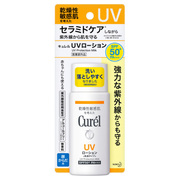 UV Protection Milk / Curél