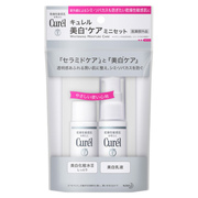 WHITENING MOISTURE CARE Mini Set / Curél