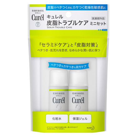 Sebum Trouble Care Mini Set / Curél