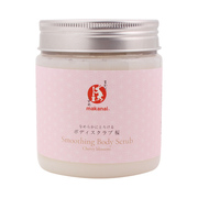 Smoothing Body Scrub (Cherry Blossom)