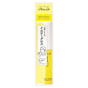 Yellow Gloss / Parado