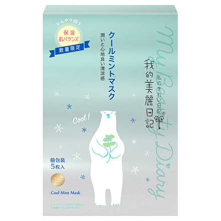 Cool Mint Mask / My Beauty Diary