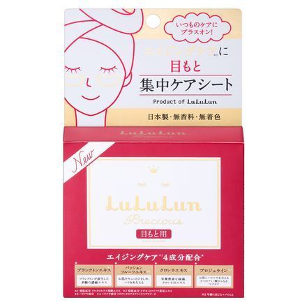 LuLuLun Precious Eye Care Sheet / LuLuLun