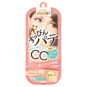Mineral CC Cream Natural Mat / PORE PUTTY