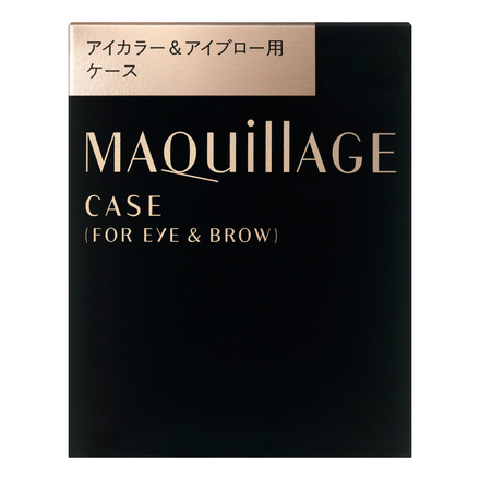 Eye Color & Eyebrow Case / MAQuillAGE