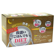 Late Night Meal Diet Supplement GOLD