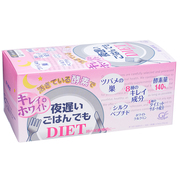 Late Night Meal DIET Beauty White