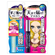 Long & Curl Mascara & Remover L17 / Kiss Me Heroine Make