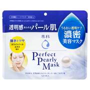 Perfect Pearly Mask / SENKA