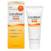 Locobase Repair Cream