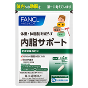 Naishi Support / FANCL