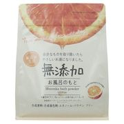 Mutenka bath powder citrus