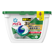 Ariel Living Dry Gel Ball 3D