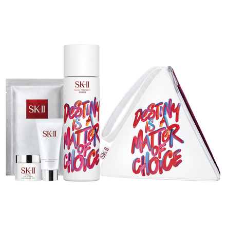 CHANGE DESTINY LIMITED EDITION FACIAL TREATMENT ESSENCE / SK-II