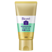 Home Massage Smooth Face Wash Gel / Bioré