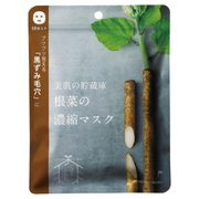 root vegetable face mask (burdock) / @cosme nippon