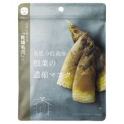 Root Vegetable Face Mask (Moso Bamboo Shoot) / @cosme nippon