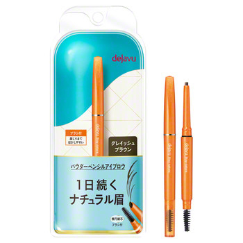 Stay-natura P Powder Pencil Eyebrow / dejavu