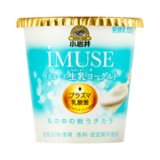 Koiwai iMUSE  Raw Milk Yogurt